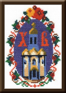 A Temple In The Egg - Cross Stitch Kit with Color Symbolic Scheme