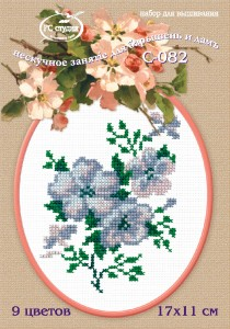 Flowers Of Apple - Counted Cross Stitch Kit with Color Symbolic Scheme