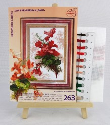 Cyclamen - Counted Cross Stitch Kit with Color Symbolic Scheme