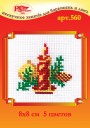 Candle - Counted Cross Stitch Kit with Color Symbolic Scheme