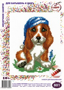 Basset - Сross Stitch Kit with Water Soluble Printed Canvas