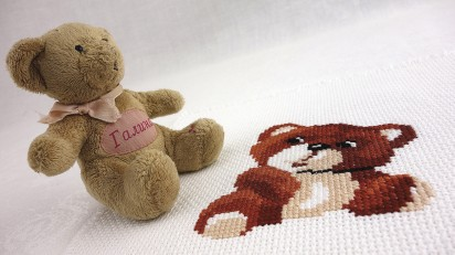Bear - Stamped Cross Stitch Kit with Water Soluble Color Scheme