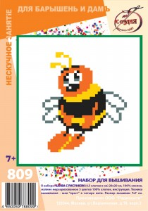 Bee - Cross Stitch Kit with Water Soluble Color Scheme Printed on Canvas