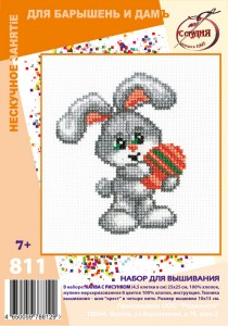 Bunny - Cross Stitch Kit with Water Soluble Color Scheme Printed on Canvas