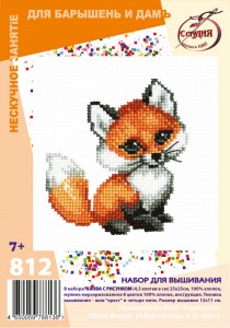 Pup - Stamped Cross Stitch Kit with Water Soluble Color Scheme