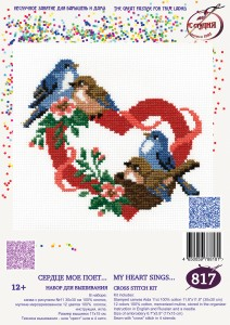Birds - Сross Stitch Kit with Water Soluble Printed Canvas