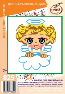 Angel - Cross Stitch Kit with Water Soluble Color Scheme Printed on Canvas