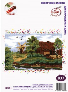 Landscape - Stamped Cross Stitch Kit with Water Soluble Color Scheme