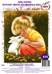 Girl With Rabbit - Stamped Cross Stitch Kit with Water Soluble Color Scheme